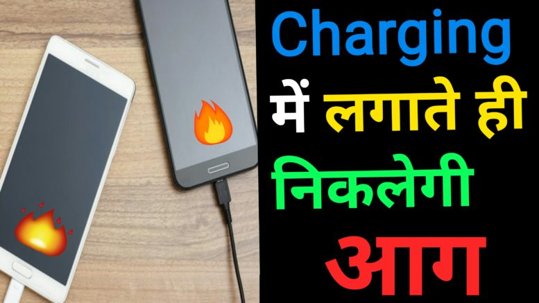 Download Charging Animation App Free